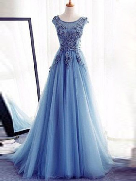 Ball Gown Sweep/Brush Train Tulle Sleeveless Jewel Applique Dresses